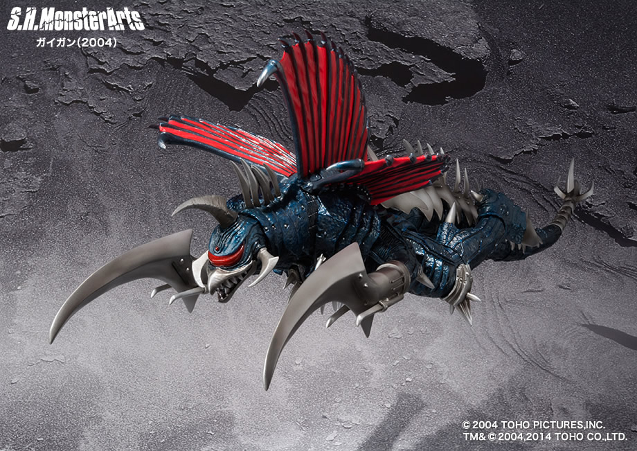 SH Monster Arts Final Wars Gigan Official Teaser Images ...