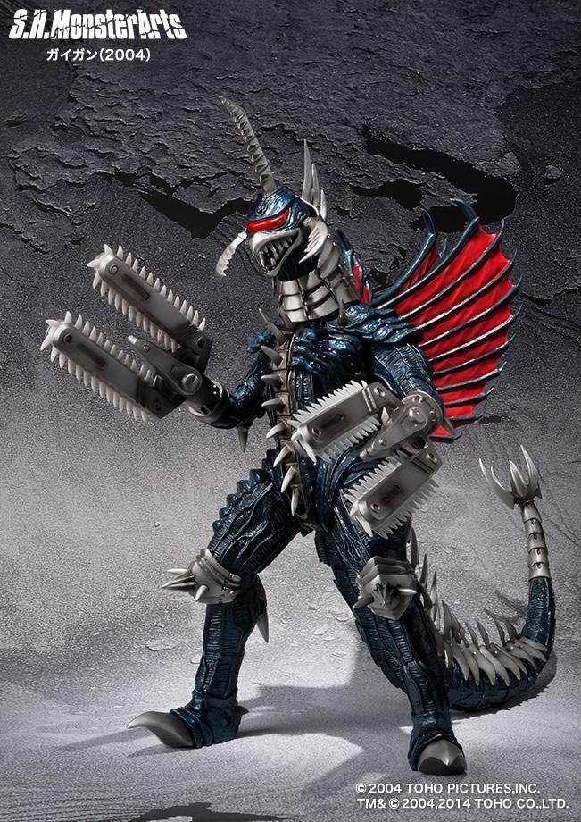 SH Monster Arts Final Wars Gigan Official Teaser Images ...