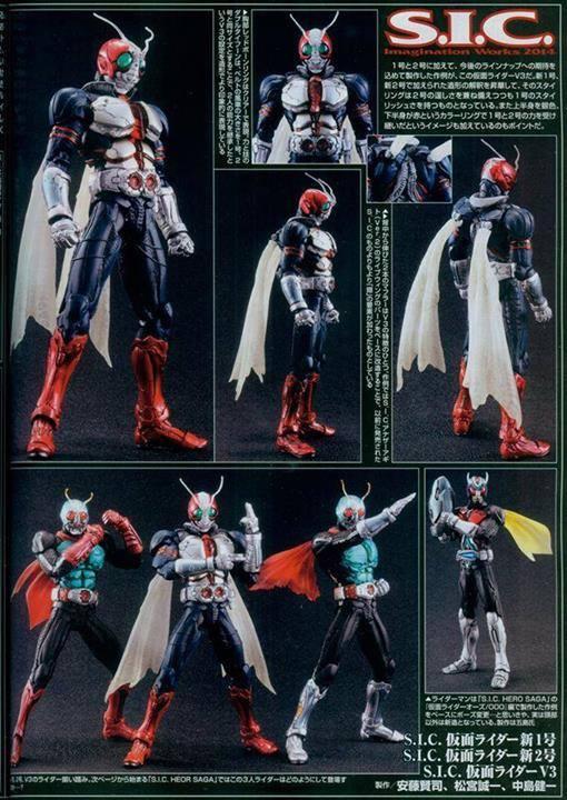 Sic Kamen Rider v3 Kamen Rider v3 Tokunation