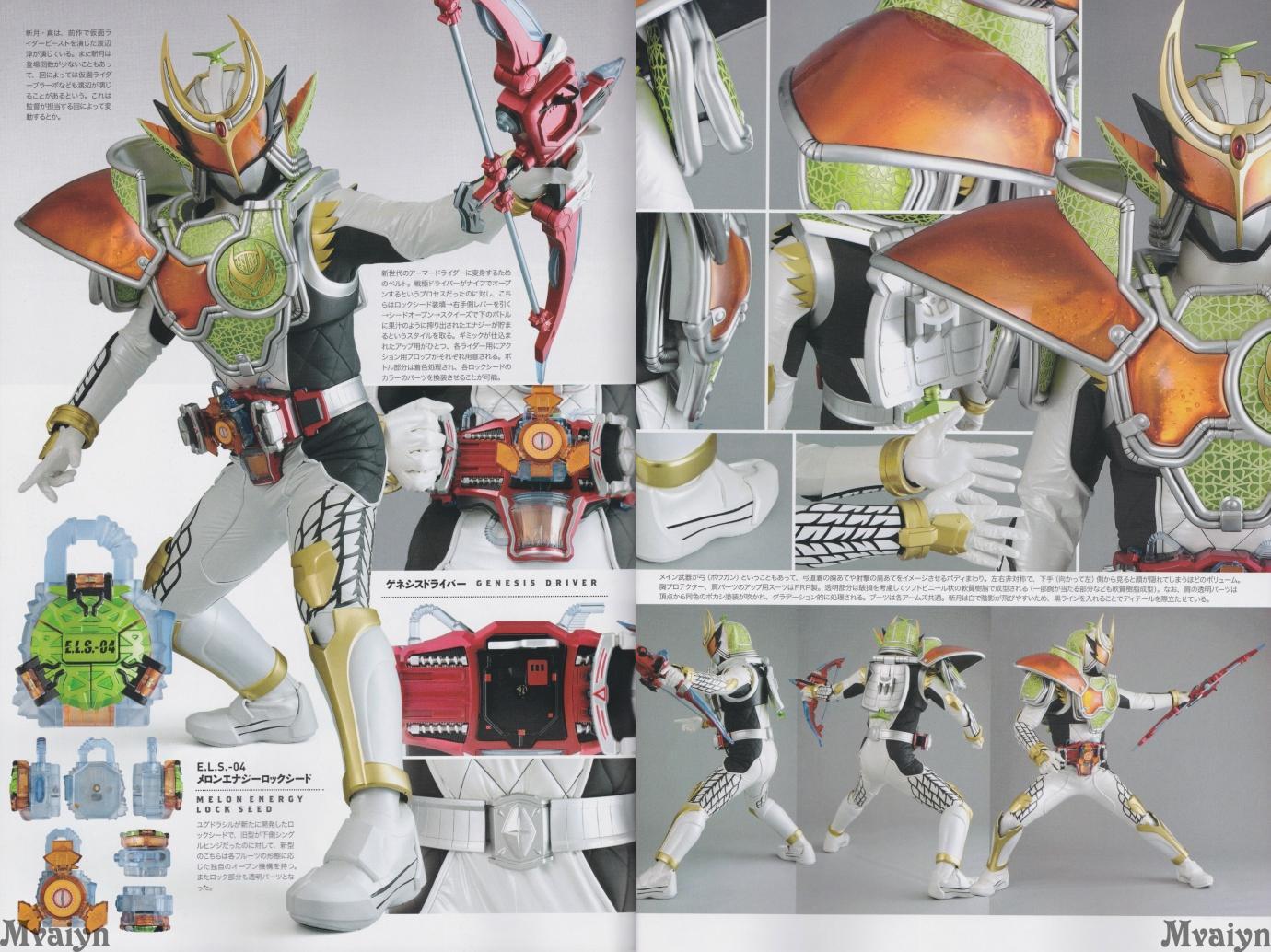 http://news.tokunation.com/wp-content/uploads/sites/5/2014/01/Detail-Of-Hero-Kamen-Rider-Gaim-Energy-Riders-003.jpg