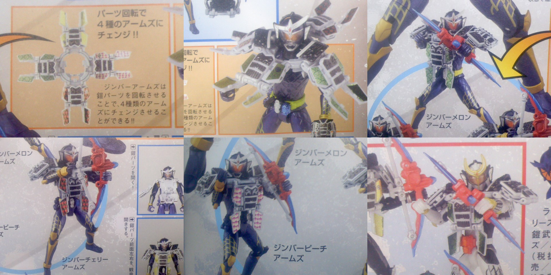 Arms Change Gaim Jinba Preview: Four Forms In One Release ...