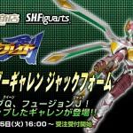 SH Figuarts Kamen Rider Garren Jack Form 01