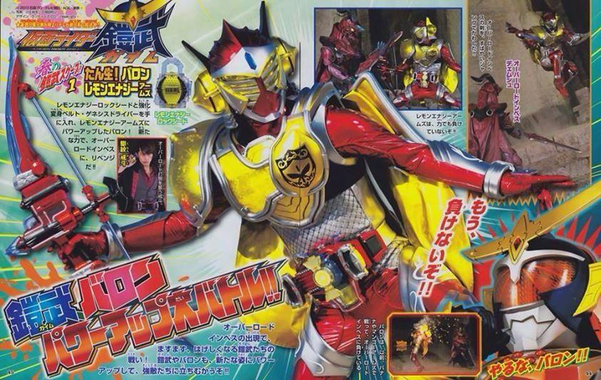 Kamen Rider Baron Lemon Energy Arms, Gaim Jinba Peach Arms ...
