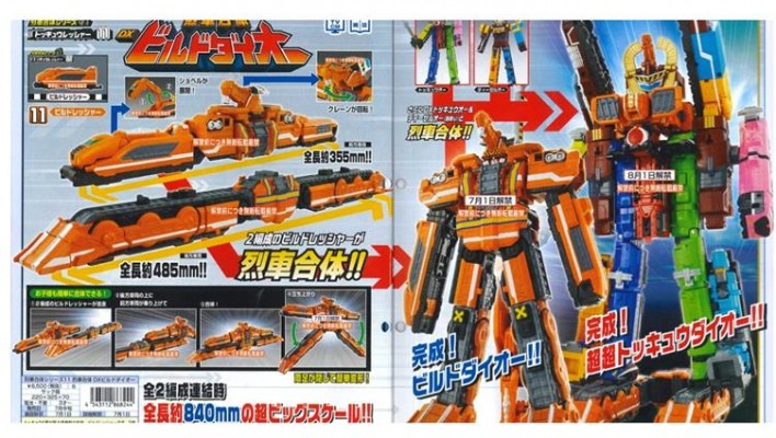 New Images & Preorders for Upcoming ToQger Resshas
