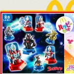 McDonalds Ultraman Ginga
