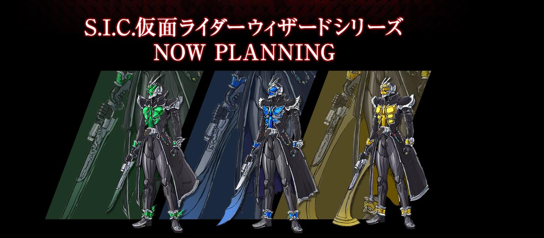 S.I.C. Kamen Rider Wizard Flame Style Fully Revealed ...