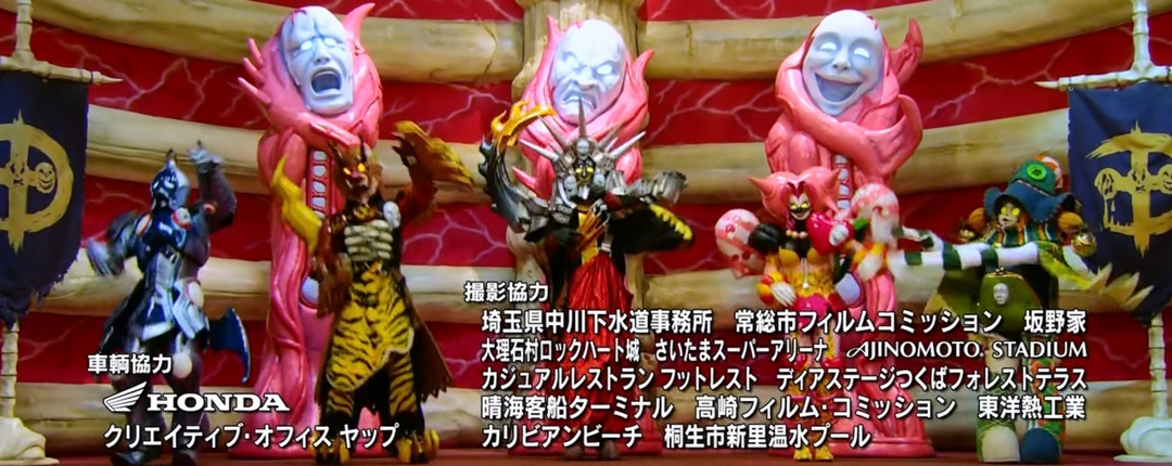 dino charge 06