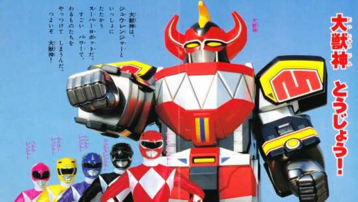 Shout Factory Officially Announces Zyuranger DVD's!