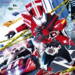 Kamen Rider Drive Action Poster
