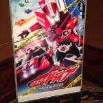 Kamen Rider Drive Poster