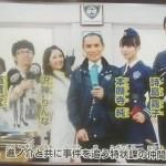 Kamen Rider Drive Support Team