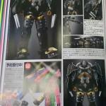 Premium Bandai DarkLiner Robo