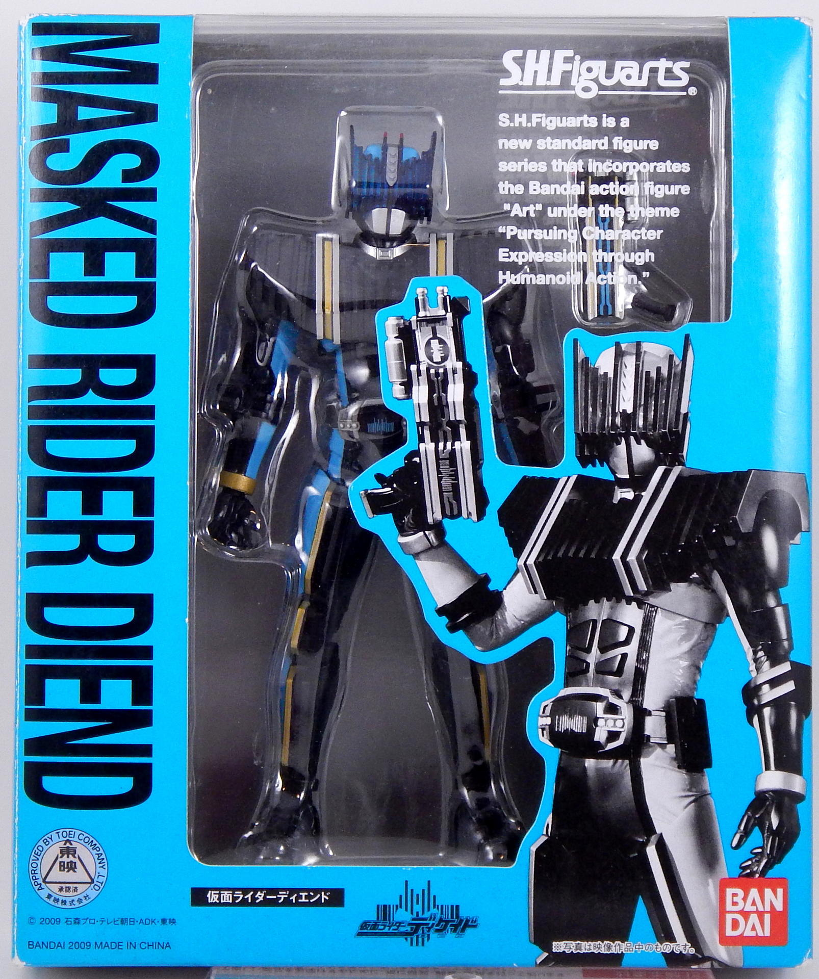 S.H. Figuarts Kamen Rider Diend Gallery And Review By Ryan