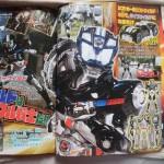 Kamen Rider Drive Type Wild 01
