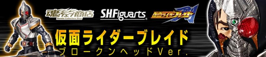 SHFiguarts Blade Broken Version Official 007