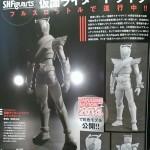 SHFiguarts Kamen Rider Drive Protoype Image