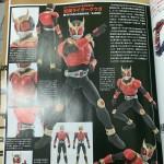 SHFiguarts Kamen Rider Kuuga Renewal Reveal