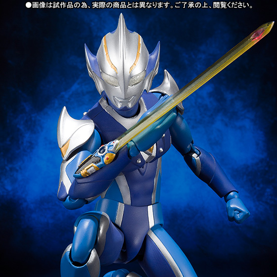 Ultra Act Ultraman Hikari Official Images Tokunation