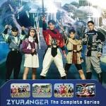 Zyuranger Shout Factory DVD Cover
