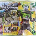 Kamen Rider Drive Type Technique 01