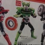Tk 05 Kamen Rider Drive Type Technique Reveal
