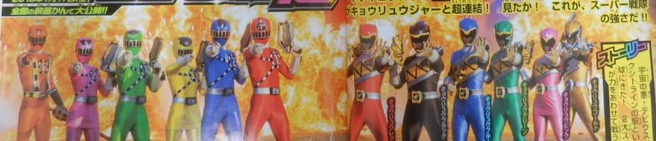 ToQger VS Kyoryuger Scans 01