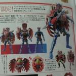 Arms Change Duke Dragon Energy Arms