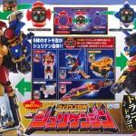 DX Shurikenjin Ninninger Catalog