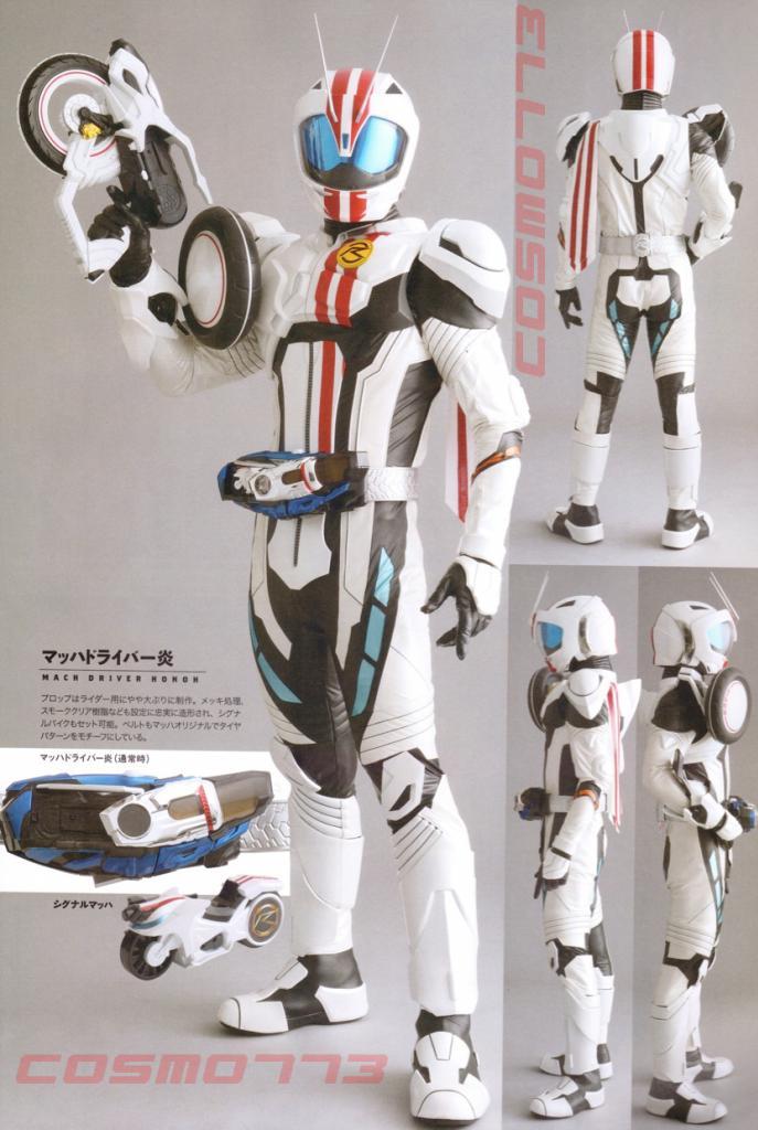 http://news.tokunation.com/wp-content/uploads/sites/5/2014/12/Detail_of_Hero_Mach_001.jpg