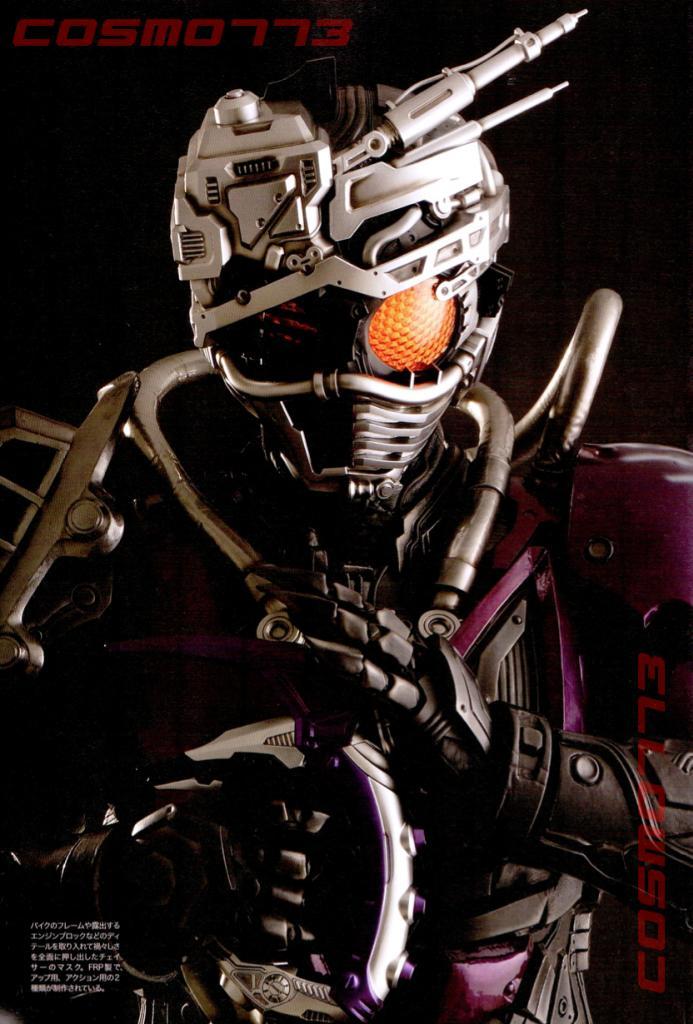 http://news.tokunation.com/wp-content/uploads/sites/5/2014/12/Detail_of_Hero_Mashin_Chaser_001.jpg