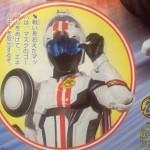 Kamen Rider Mach Magazine 8