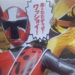 Shuriken Sentai Ninninger Magazine Scans 005