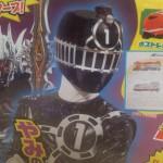 ToQger Emperor Z ToQ 1 Black
