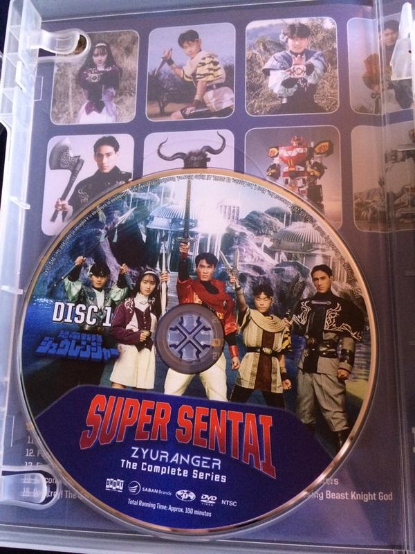 Shout! Factory Zyuranger DVD's Released Early, Images/Screencaps ...