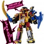 DX Shurikenjin Official 008