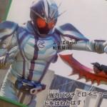 Kamen Rider Chaser 007