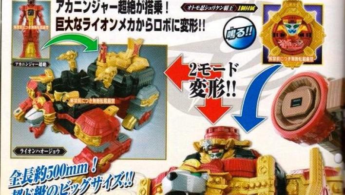 Clear Images of Lion Ha Oh, Dinomaru, & Chouzetsu Akaninger