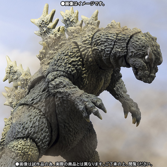 S.H. Monsterarts Godzilla 1964 Appearance Version - Tokunation