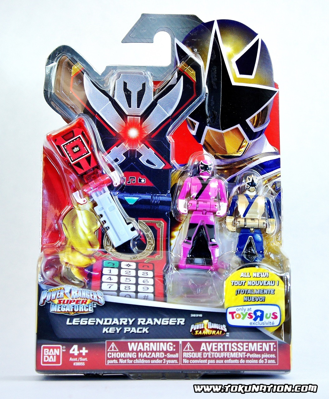 Power rangers super megaforce ranger keys samurai set b gallery ranger keys samurai b 001 buycottarizona