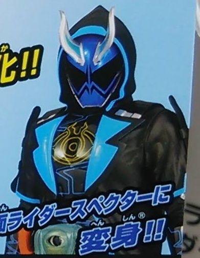 Kamen Rider Specter Headshot