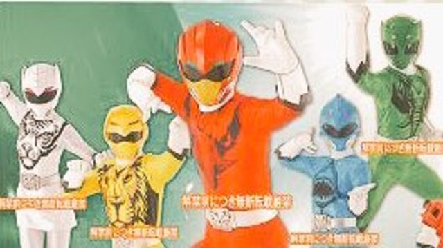 Initial Jyuuoger Catalog Images: Suits & Cube Animals revealed ... Whale Shark Size