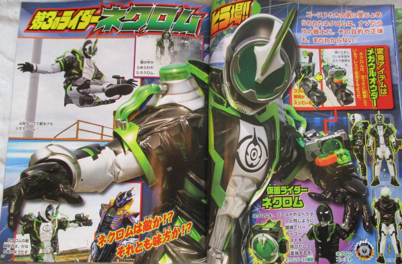 Kamen Rider Necrom: Kamen Rider Ghost January Scans Online- Tokon Boost