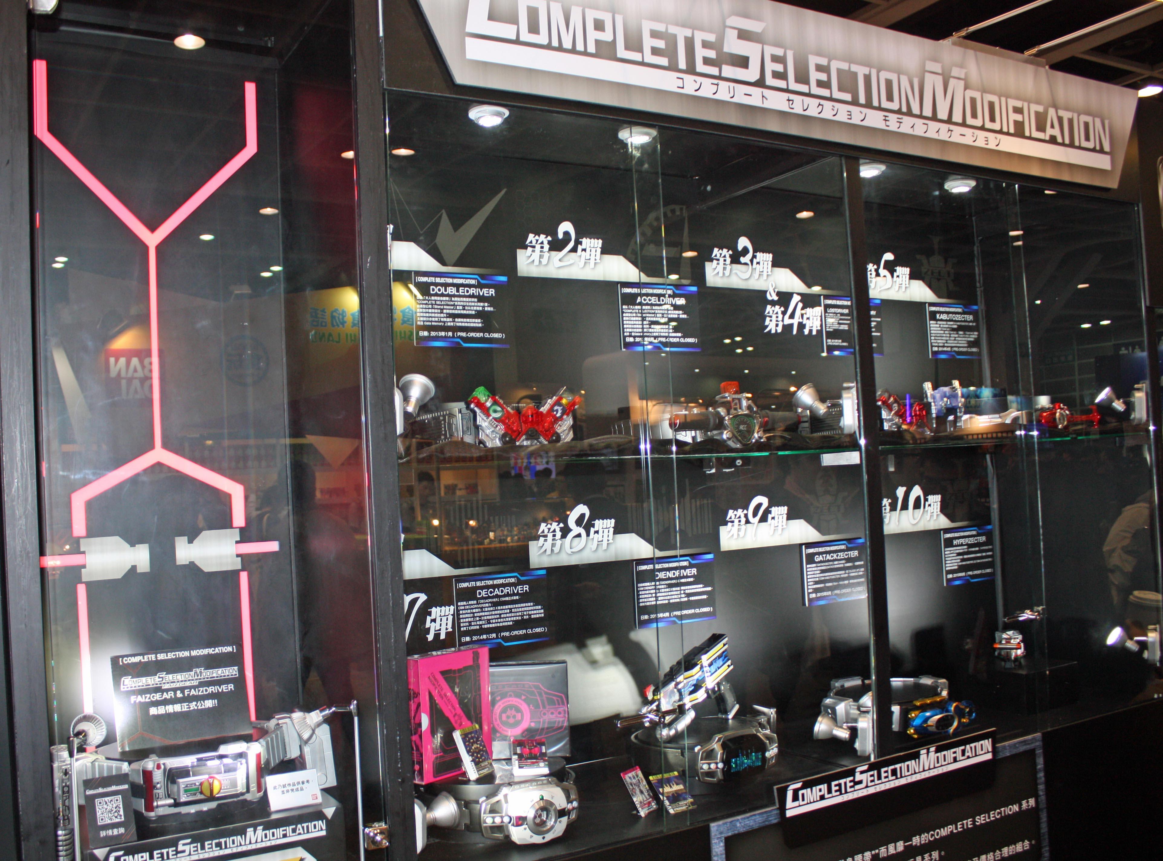 Kamen Rider Delta Belt CSM Faiz Gear and Faiz...