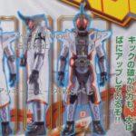 Kamen Rider Ghost Mugen Damashii Scan 1