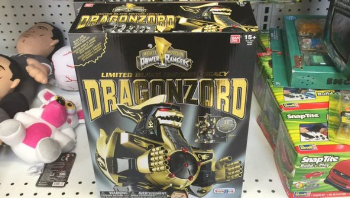 Limited Edition Legacy Dragonzord Found at Toys'R'Us