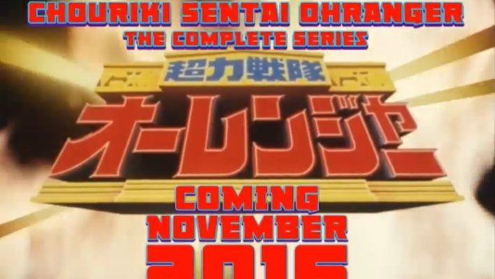 Shout! Factory Confirms Chouriki Sentai Ohranger Complete Series DVD Set!