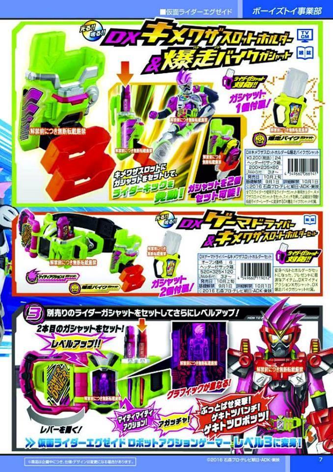 Kamen Rider Ex Aid GamerDriver 2