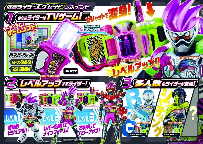 Kamen Rider Ex-Aid Officially Revealed- PLUS Kamen Rider ...