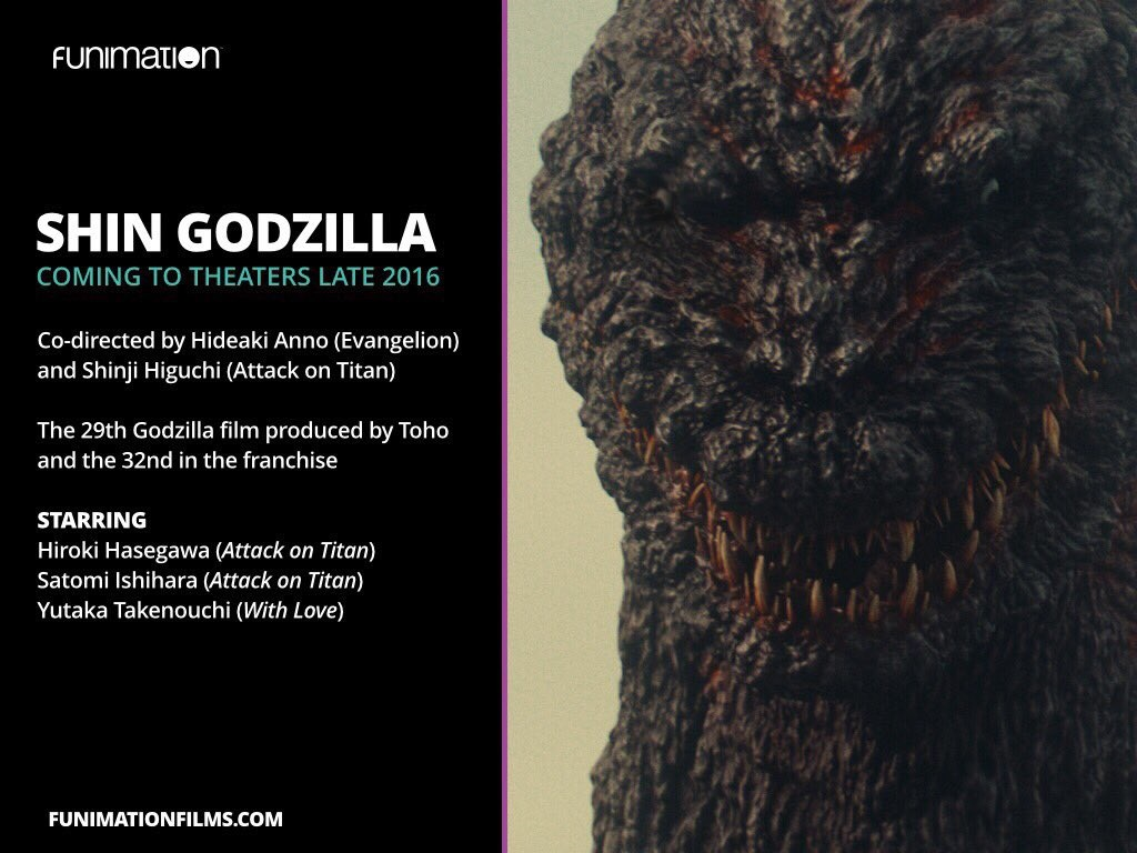 SDCC 2016 – Funimation Licenses Shin Godzilla For Western Theatrical Release!