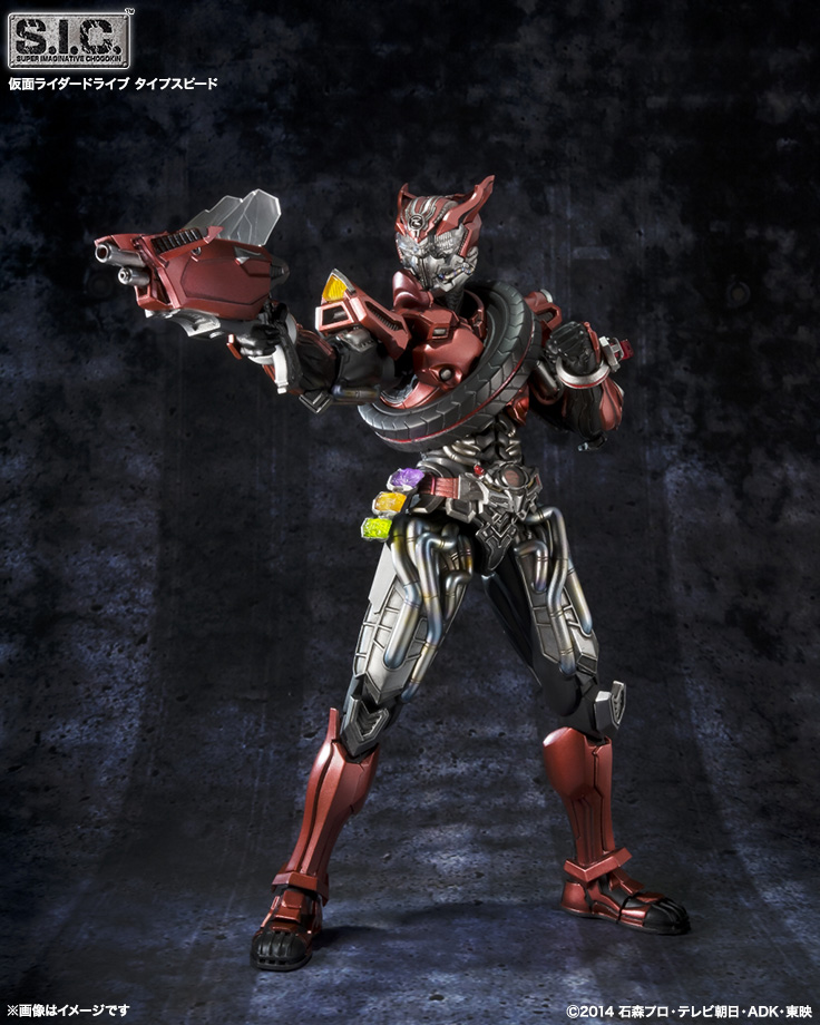 S I C Drive Type Speed Official Images Amp Release Info Tokunation